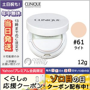 CLINIQUE クリニーク スーパー シティ ブロック BB クッション コンパクト 50 #61...