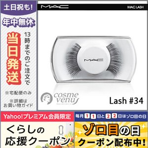 MAC マック アイ ラッシュ #34の商品画像|ナビ