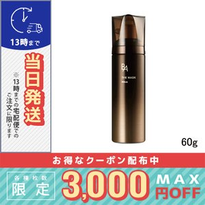 <title>POLA ポーラ B.A ザ 送料無料新品 マスク 60g 送料無料</title>