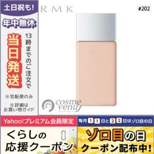 RMK UV リクイド ファンデーション #202 SPF50+/PA+++ 30ml /リニューア...