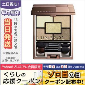 LUNASOL ルナソル スパークリング アイズ #01 Gold Sparkling 5.6g /...