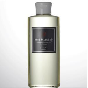 横濱馬油商店 こうね馬油 ナチュラル シャンプー ハッカの香り