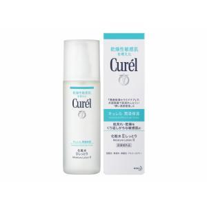 花王 キュレル 化粧水2 ノーマル 150mlの関連商品7