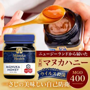 【キャンディー3個のおまけ付き】マヌカハニー MGO400+ 250g 【マヌカヘルス】 日本向け正規輸入品|cosme194