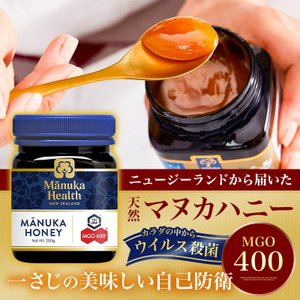 マヌカハニー MGO400+ 250g 【マヌカヘルス社】 日本向け正規輸入品 日本語ラベル|cosme194