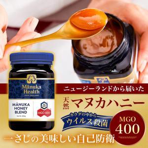 【キャンディー3個のおまけ付き】マヌカハニー MGO 400+ 500g 【マヌカヘルス】 日本向け正規輸入品|cosme194