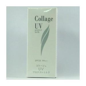 持田ヘルスケア コラージュ UVプロテクトミルクS 30ml|cosme