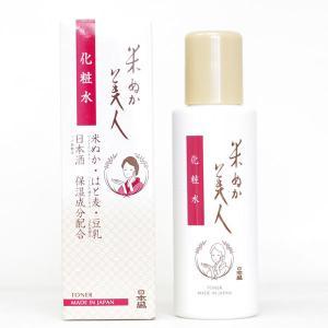 日本盛 米ぬか美人 化粧水 120ml|cosme