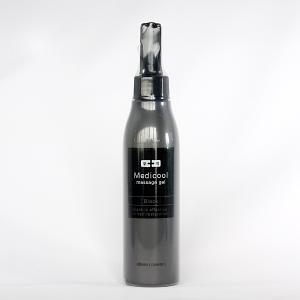 イリヤ 薬用メディクール マッサージジェル ブラック 150ml|cosme