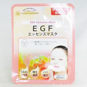 アイコスメプラザ EGF エッセンスマスク 25ml x 1枚入|cosme