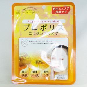 アイコスメプラザ プロポリス エッセンスマスク 25ml x 1枚入|cosme