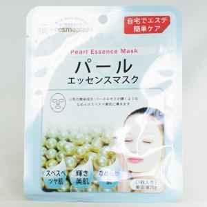 アイコスメプラザ パール エッセンスマスク 25ml x 1枚入|cosme
