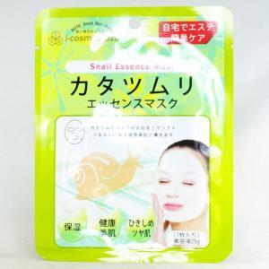 アイコスメプラザ カタツムリ エッセンスマスク 25ml x 1枚入|cosme