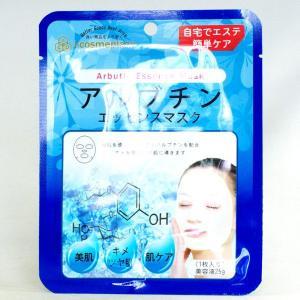 アイコスメプラザ アルブチン エッセンスマスク 25ml x 1枚入|cosme
