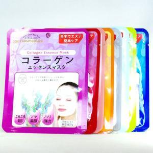 アイコスメプラザ エッセンスマスク 25ml x 1枚入 トライアル8種類セット|cosme