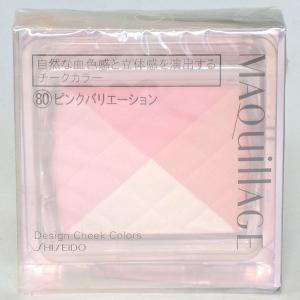 資生堂 マキアージュ デザインチークカラーズ 80 7g|cosme