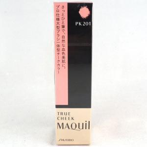 資生堂 マキアージュ トゥルーチーク PK201 2g|cosme