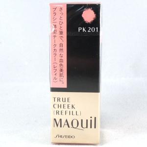 資生堂 マキアージュ トゥルーチーク PK201 レフィル 2g|cosme