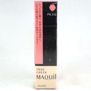 資生堂 マキアージュ トゥルーチーク PK332 2g|cosme