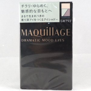 資生堂 マキアージュ ドラマティックムードアイズ GR753 3g|cosme