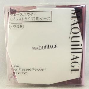 資生堂 マキアージュ プレストパウダー用ケース|cosme