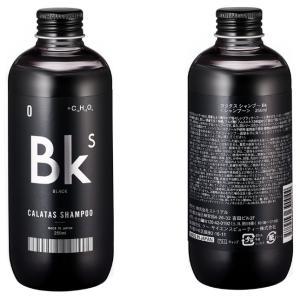 カラタス シャンプー ブラック CALATAS SHAMPOO Bk 250ml|cosme