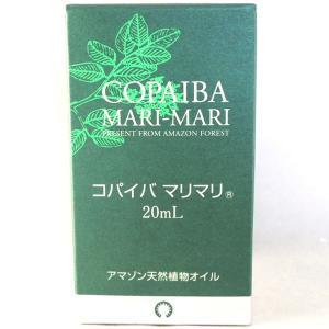 サポートジャングルクラブ コパイバ マリマリ 黄金樹液オイル 20ml cosme