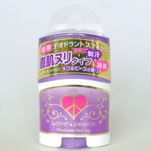 【訳あり商品】 ラブ&ピース デオドラントスティック 20g|cosme