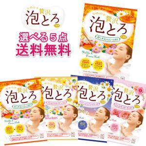 牛乳石鹸 入浴剤 お湯物語 贅沢泡とろ 入浴料 30g 5点セット 選べるセット販売 cosmebox