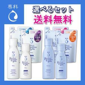 資生堂 専科 化粧水200ml・乳液150ml&化粧水つめかえ180ml・乳液つめかえ130ml 2点セット 選べるセット販売|cosmebox