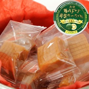 【5%還元】大分かぼす 半生キャラメル 12粒入 ソフトタイプ 由布製麺 cosmebox