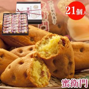 菊家 蜜衛門 21個入 ゆふいん創作菓子 送料込価格|cosmebox