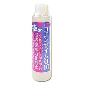 イクストリューム ビューラーローション 浸透保水力化粧水 コエンザイムQ10  120ml/在庫限り|cosmebox