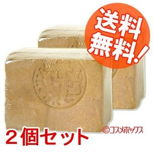 2個セット アレッポの石鹸 ノーマル aleppo|cosmebox