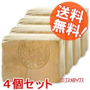アレッポの石鹸 ノーマル 4個セット aleppo|cosmebox