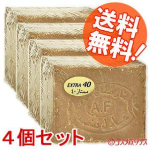 4個セット アレッポの石鹸 エキストラ40 aleppo|cosmebox