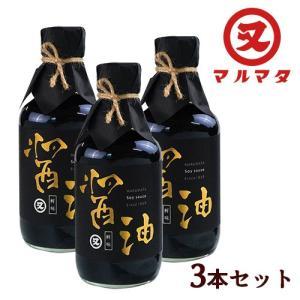 マルマタしょう油では原料を吟味し、自社蔵で麹造りから一貫製造をしています。 本醸造醤油に天然のシイタ...