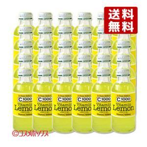 ケース販売 ハウスウェルネスフーズ C1000 ビタミンレモン 140ml×30本(ケース販売) House Wellness|cosmebox