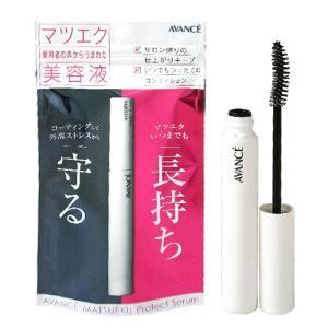 アヴァンセ まつげ美容液 マツエク プロテクトセラム AVANCE|cosmebox