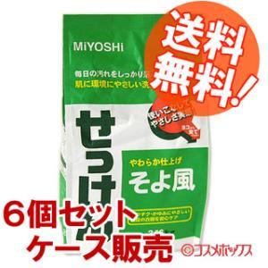 ミヨシ そよ風 2.16kg×6 MiYOSHi|cosmebox