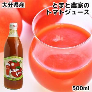 【5%還元】トマトジュース 500ml エム・ナイン(めぐみ会)|cosmebox