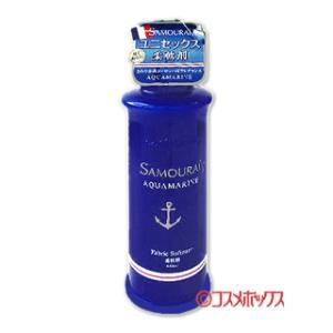 サムライ アクアマリン 柔軟剤 680ml SAMOURAI SPR|cosmebox