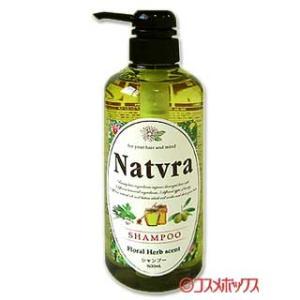 Natvra ナチュラ シャンプー 500ml SPR|cosmebox