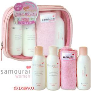 サムライウーマン トラベルセット サムライウーマンの香り 各40ml SPR samouraiwoman|cosmebox