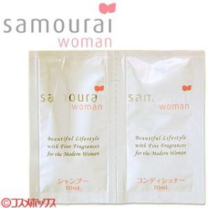 サムライウーマン ヘアケア 1dayトライアル 各10ml SPR samouraiwoman|cosmebox