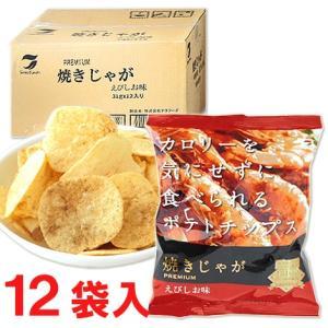 テラフーズ 焼きじゃが えびしお味 31g×12袋入り|cosmebox
