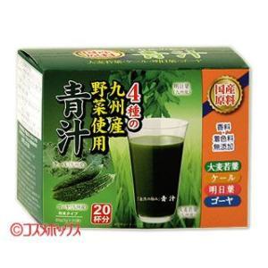 【5%還元】芙蓉薬品 4種の九州産野菜使用 青汁 粉末タイプ 60g(3g×20袋)|cosmebox