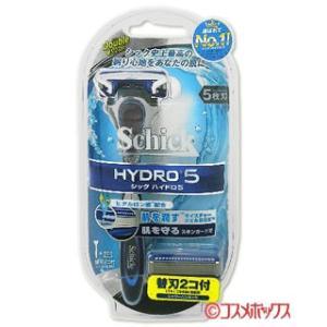 シック ハイドロ5 ダブルホルダー 替刃2コ付 HYDRO5 Schick|cosmebox