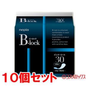 ネピア B-lock(ビーロック) インナーシート30 20枚×10個セット (男性用軽失禁ケア) nepia|cosmebox
