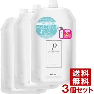 【5%還元】プロカリテ まっすぐうるおい水 寝ぐせ直しウォーター つめかえ用約2回分 400ml×3個セット ミルクinウォーター PROQUALITE ウテナ(utena) 送料無料|cosmebox